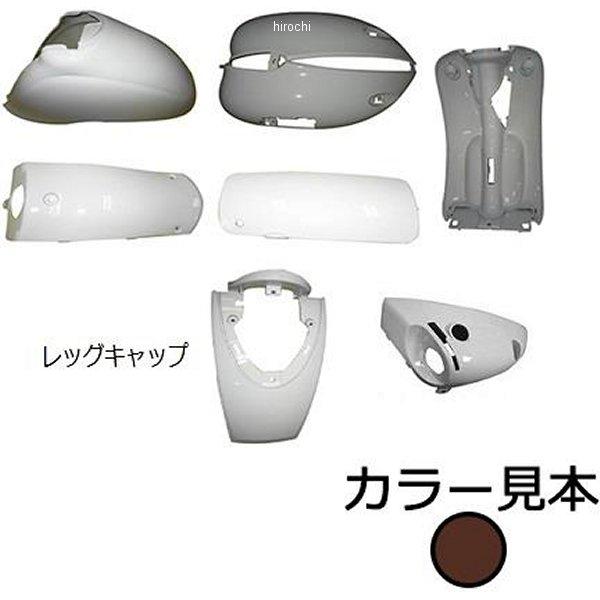 スーパーバリュー 外装9点セット ビーノ 5AU/SA10J 2型 チョコレートブラウン 10697160 JP店