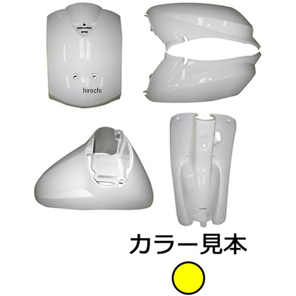 スーパーバリュー 外装5点セット トゥデイ AF61 オリオンイエロー Y-177 JP店