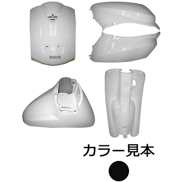 スーパーバリュー 外装5点セット トゥデイ AF61 パールプロキオンブラック NH-A06P JP店
