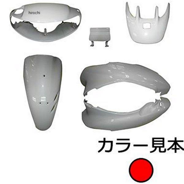 スーパーバリュー 外装6点セット ライブディオ AF35 1型 マグナレッド R-201 JP店