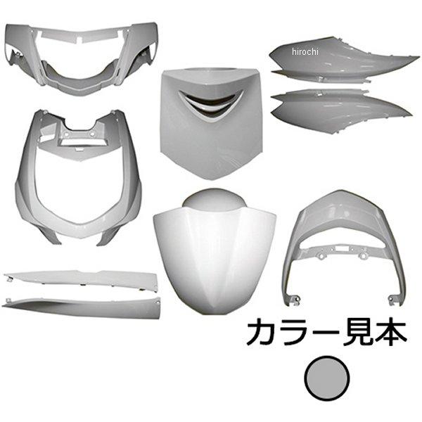 スーパーバリュー 外装9点セット シグナスX SE12J シルバー3 0791 JP店