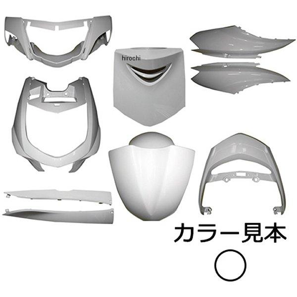 スーパーバリュー 外装9点セット シグナスX SE12J ホワイトメタリック1 0233 JP店
