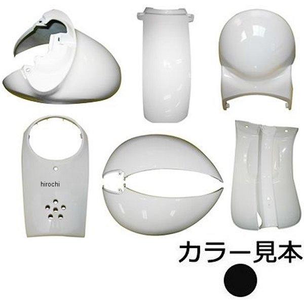スーパーバリュー 外装7点セット クレアスクーピー AF55 黒/クリーム NH-1 JP店