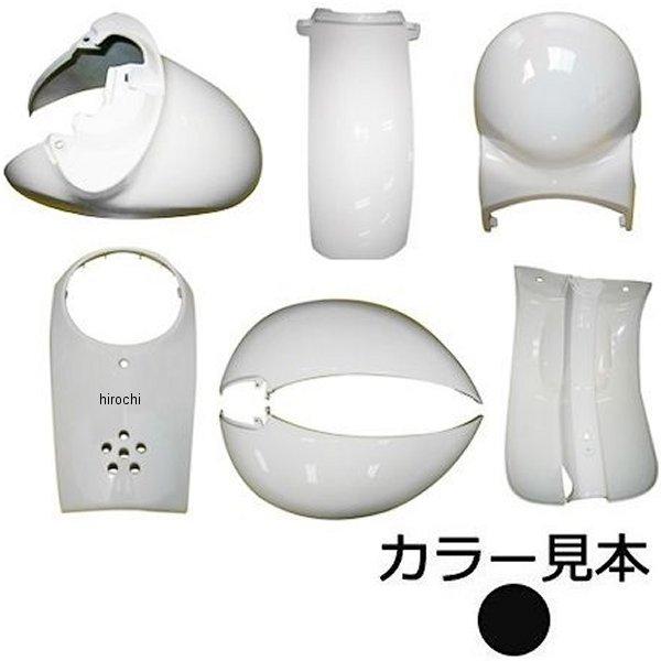 スーパーバリュー 外装7点セット クレアスクーピー AF55 黒/ホワイト NH-1 JP店