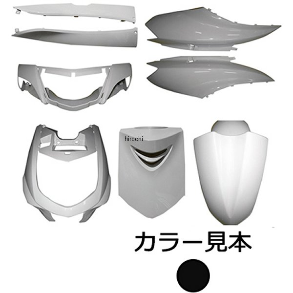 スーパーバリュー 外装8点セット シグナスX SE12J ブラックメタリックX 0903 JP店