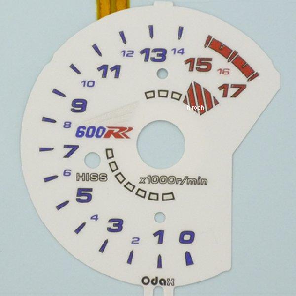オダックス ODAX ELメーターパネル ACタイプ 07年-10年 CBR600RR OXP-310529-AC-L JP店