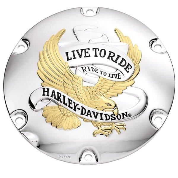 【USA在庫あり】 ハーレー純正 ダービーカバー Live to Ride 04年以降 XL 25127-04A JP店