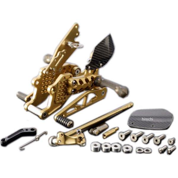 ギルズツーリング バックステップキット AS31GTタイプ 9ポジション調整 11年-12年 トライアンフ デイトナ675R ゴールド T04A-G JP店