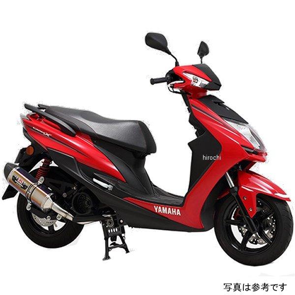ヨシムラ 機械曲 R-77S サイクロン カーボンエンド EXPORT SPEC フルエキゾースト 16年-18年 シグナスX STC 110-33A-5180 JP店
