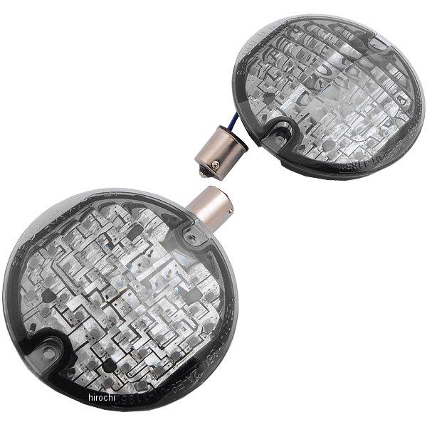 【USA在庫あり】 クリアキン Kuryakyn LED フラット ターンシグナル用(左右ペア) リア スモーク パナシア 5429 JP店