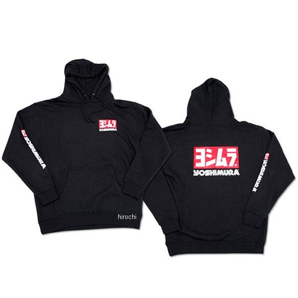 ヨシムラ USヨシムラ プルオーバーフーディー 黒 Lサイズ 900-216-300L JP店