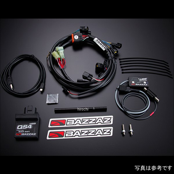 ヨシムラ BAZZAZ QS4-USB 06年-10年 ニンジャ ZX10R BZ-Q502 JP店