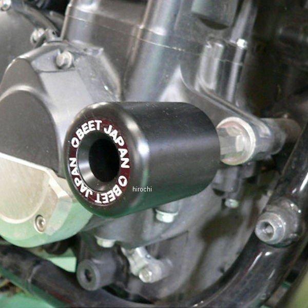 ビート BEET マシンプロテクターセット 98年-17年 CB1300SF、CB1300SB 0618-H65-00 JP店