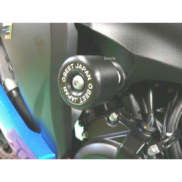 ビート BEET マシンプロテクターセット 15年-16年 GSX-S1000/F 0618-S39-00 JP店