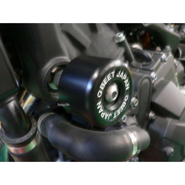 ビート BEET マシンプロテクターセット 14年-16年 MT-09 0618-Y46-00 JP店