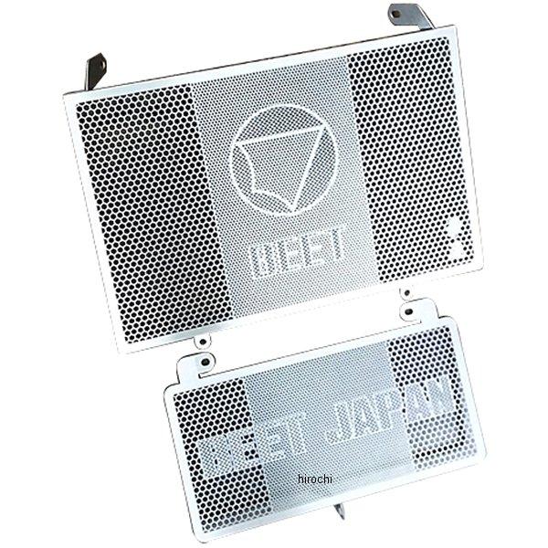 ビート BEET ラジエターガード 08年-17年 ハヤブサ GSX1300R 0621-S38-00 JP店