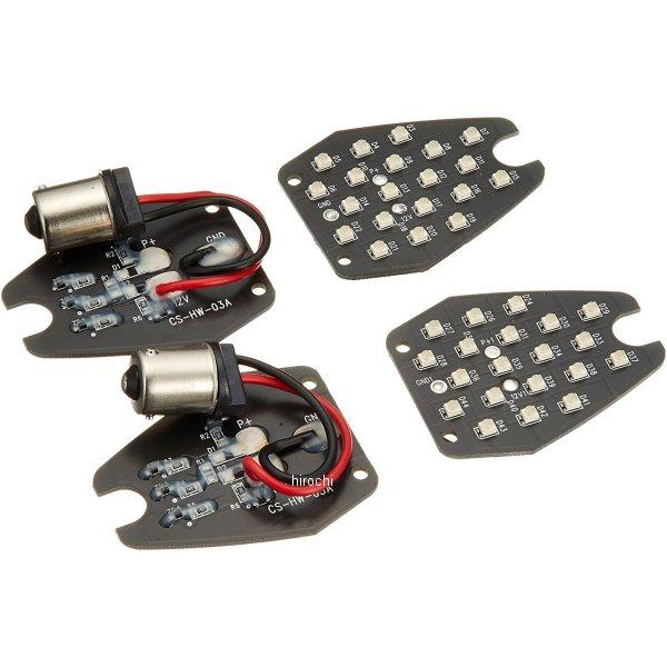 ポッシュ POSH LEDコンバージョンキット 06年 CB1300SF 153007 JP店