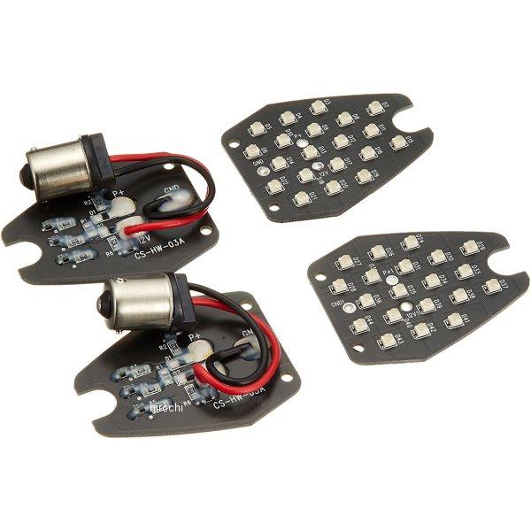 ポッシュ POSH LEDコンバージョンキット 06年-07年 CBR1000RRファイアブレード 158007 JP店