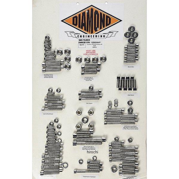ポッシュ POSH カスタムキット 88年-91年 FXR DE6000P JP店