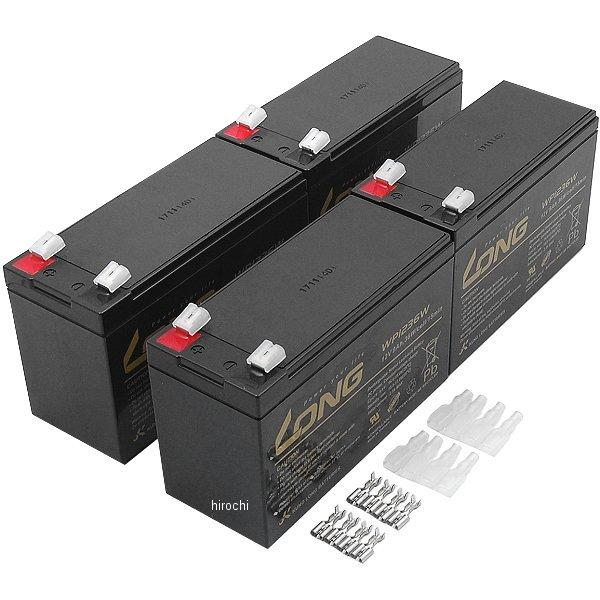【メーカー在庫あり】 NBS バイクパーツセンター LONG MFバッテリー 12V UPS、防災 防犯システム用 4個入り WP1236W JP店