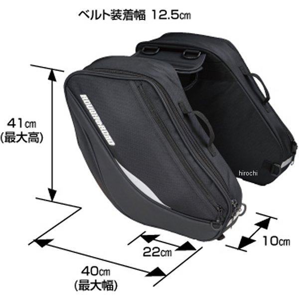 ラフ&ロード 春夏モデル テールフィンサイドバッグ 黒 RR9114BK JP店