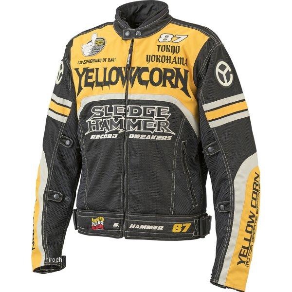 イエローコーン YeLLOW CORN 春夏モデル メッシュジャケット 黄/黒 3Lサイズ BB-8107 JP店