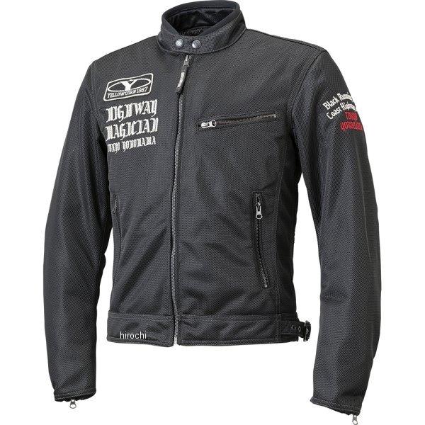 イエローコーン YeLLOW CORN 2018年春夏モデル メッシュジャケット 黒 Sサイズ YB-8101 JP店