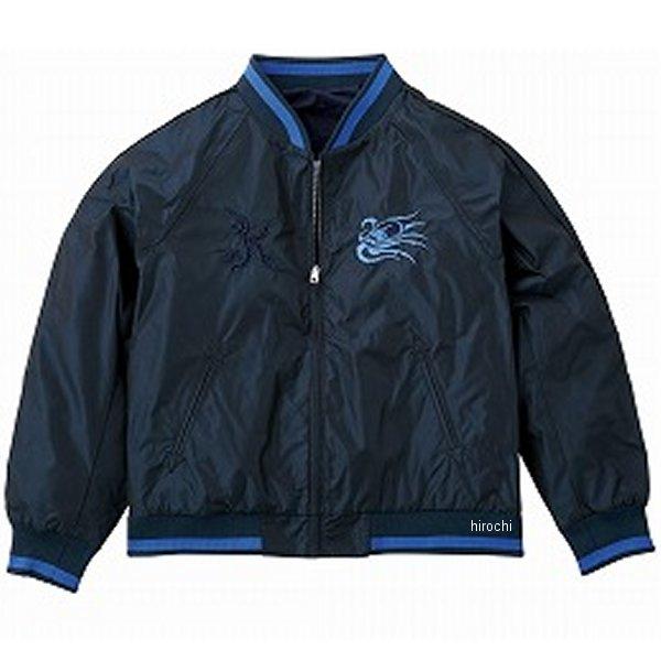 カワサキ純正 春夏モデル スーベニアジャケット Lサイズ J8016-0292 JP店