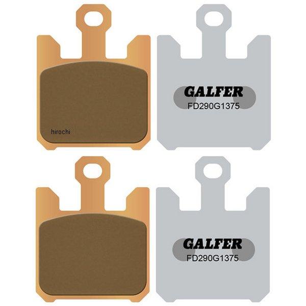 【USA在庫あり】 ガルファー GALFER ブレーキパッド フロント 03年-07年 ZX636、ZX1200、ZX1000 シンタード 206570 JP店