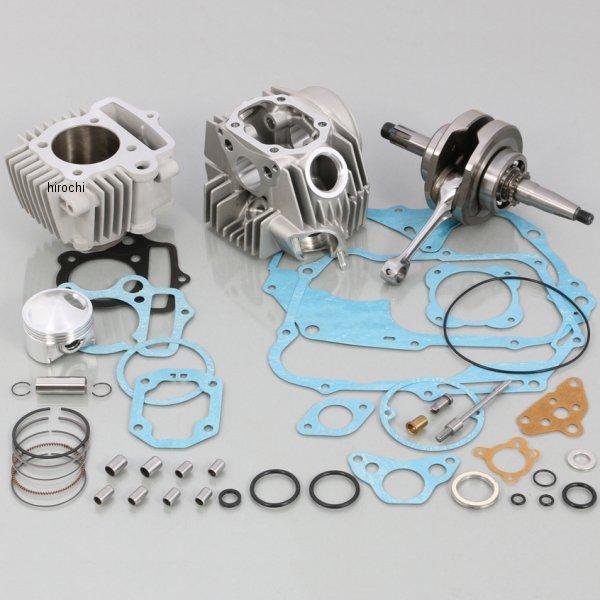 キタコ 108cc スタンダードボアアップキット ホンダ タイプ2 アルミシリンダー 硬質メッキ 215-1014225 JP店