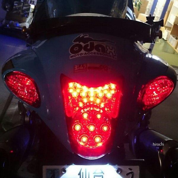 オダックス ODAX LEDバックフォグキットリア 08年-18年 ハヤブサ GSX1300R 赤/オレンジ OXS-1304RFK-RY JP店