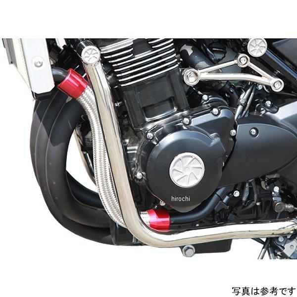 【メーカー在庫あり】 ピーエムシー PMC ラジエターホース コアOUT Z900RS 青 189-2213 JP店