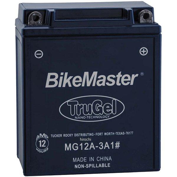 【USA在庫あり】 バイクマスター BikeMaster ゲルバッテリー YB12AL-A互換 780505 JP店