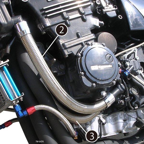 ピーエムシー PMC ラジエターホース GPZ900R ブルー/ポンプ~シリンダー 72-3533 JP店