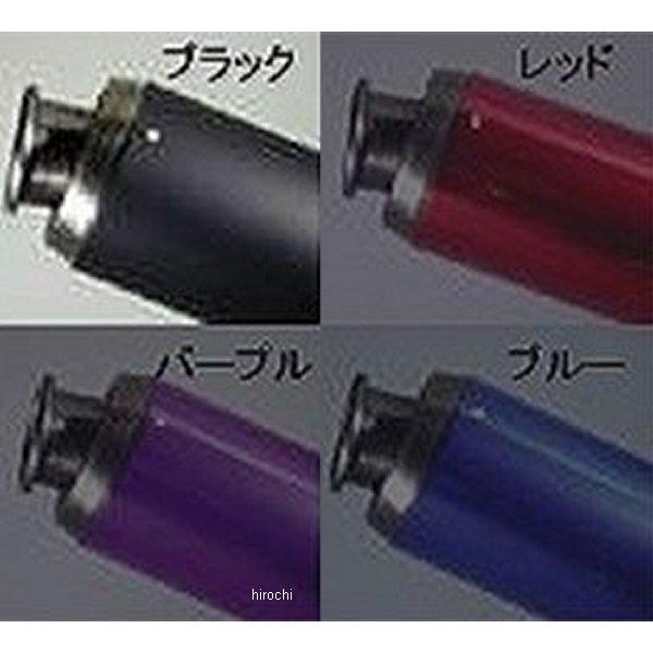NRマジック NR MAGIC V-SHOCK カラーマフラー タクト 盗難防止トルクスボルト 黒/赤 JVA1R0-H11032 JP店