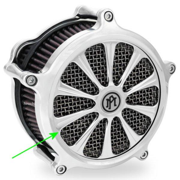 【USA在庫あり】 パフォーマンスマシン インサート エアクリーナー Super Gas用 Revel クローム PM5042 JP店