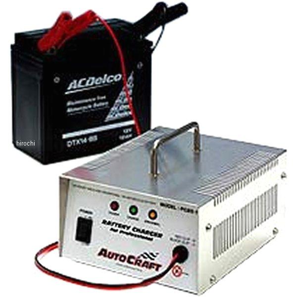 オートクラフト AUTO CRAFT パルス充電器 PC20-18 JP店