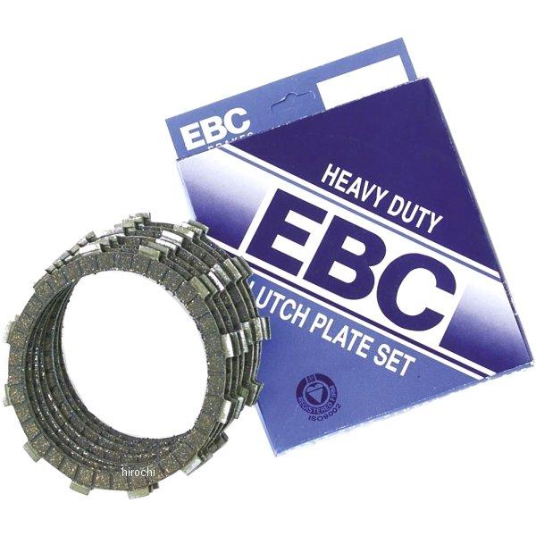 【USA在庫あり】 EBC イービーシー CK クラッチ キット 10年 KTM 400 XC-W 267708 JP店