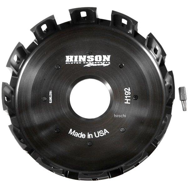 ヒンソン HINSON クラッチバスケット 96年-06年 RM250 ビレット 269856 JP店