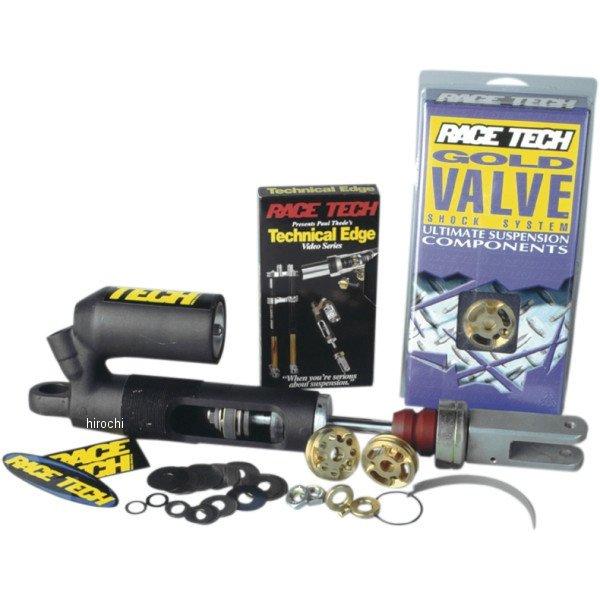 【USA在庫あり】 レーステック RACE TECH ゴールド バルブ ショックキット 87年-14年 LT500R、WR450F、YZ250F 771815 JP店