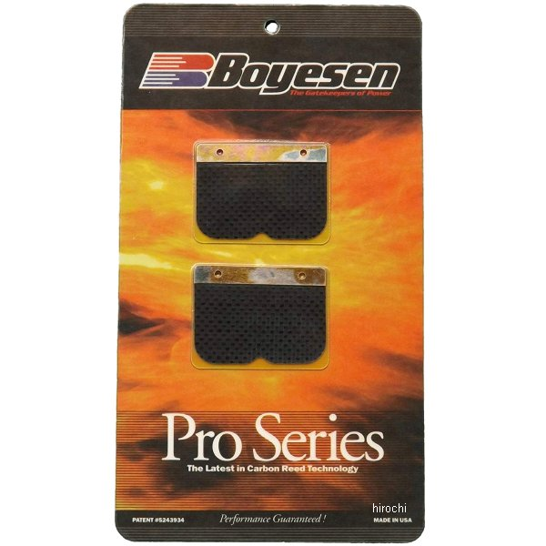【USA在庫あり】 ボイセン Boyesen プロシリーズ リードバルブ 99年-05年 KTM 200、125 040362 JP店