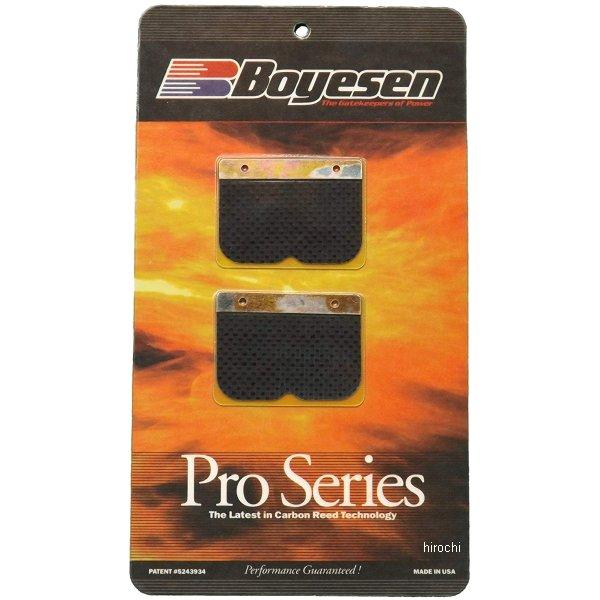 【USA在庫あり】 ボイセン Boyesen プロシリーズ リードバルブ 01年-02年 CR125R 040388 JP店