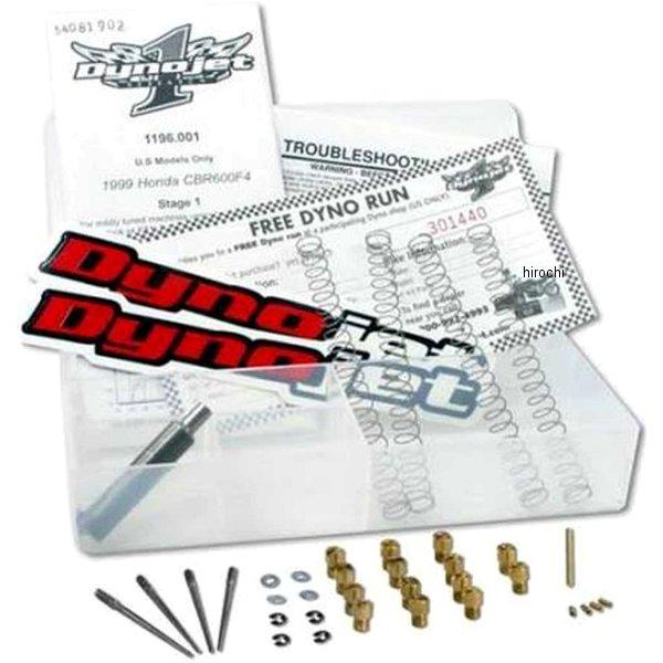 【USA在庫あり】 ダイノジェット Dynojet ジェットキット ステージ2 90年-12年 DR650S 409871 JP店