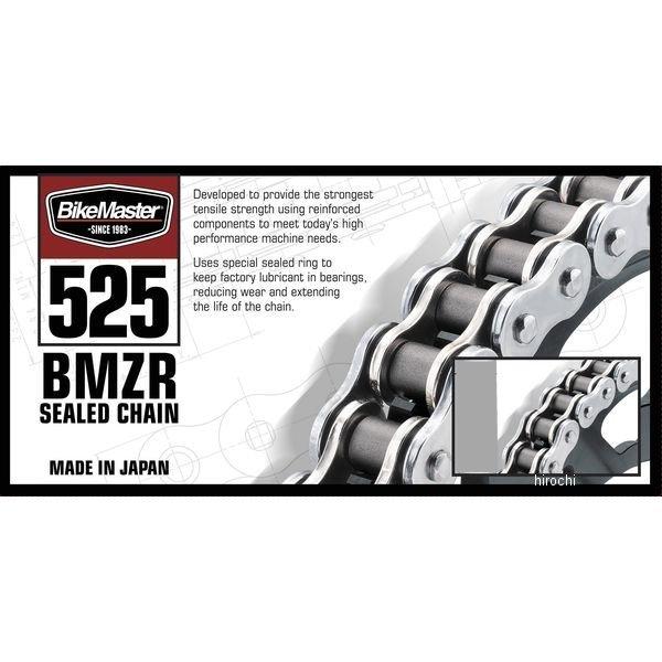 【USA在庫あり】 バイクマスター BikeMaster チェーン 525BMZR シールチェーン 黒/クローム 150L カシメ 197420 JP店