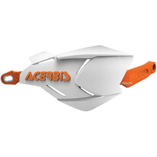 【USA在庫あり】 アチェルビス ACERBIS ハンドガード X-FACTORY 白/オレンジ 731763 JP店
