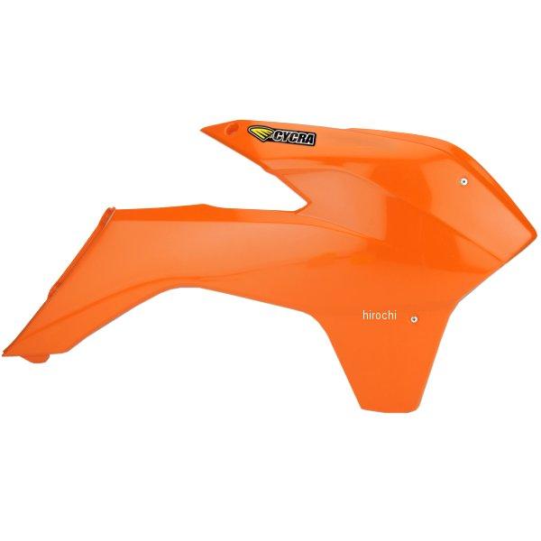 【USA在庫あり】 サイクラ CYCRA KTM Powerflow ラジエーターシュラウド オレンジ 124267 JP店