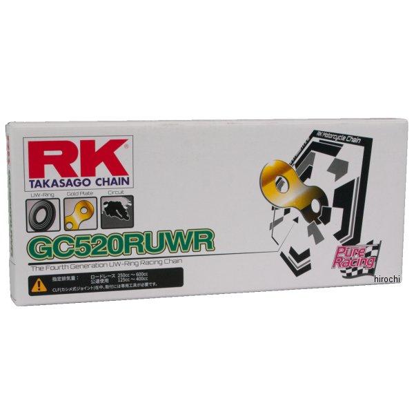 【メーカー在庫あり】 RKジャパン GC520RUWR-100L GCシリーズ チェーン 100L GC520RUWR 100L JP店