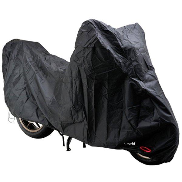 【メーカー在庫あり】 デイトナ バイクカバー ウォーターレジスタントライト 黒 LLサイズ 97942 JP店