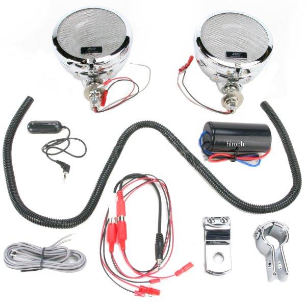【USA在庫あり】 MH Instruments ステレオスピーカーシステム 1インチハンドル クローム 4405-0001 JP店