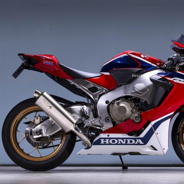 ヤマモトレーシング スリップオンマフラー 17年以降 CBR1000RR TYPE-S チタン 11014-01NSN JP店